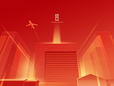 Commercial building silhouette illustration real estate china red building architecture chengdu illustration