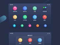 icon show-part2
