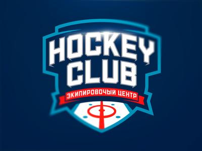 Hockey Сlub