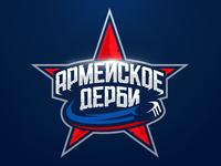Ice Hockey Army Derby