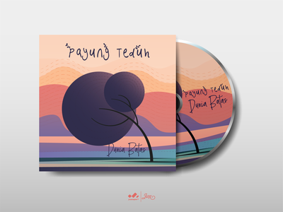 Payung Teduh : Dunia Batas warmup favourite album payung teduh colorful cover music tuban illustration vector concept product design branding cover album
