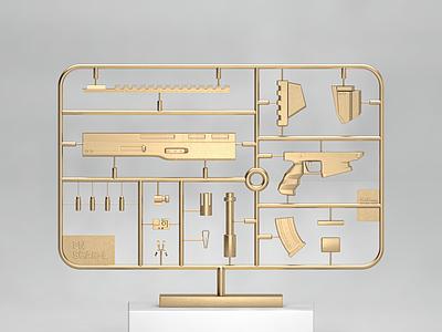 SCAR Model Kit cinema4d