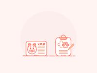 Vet icons3