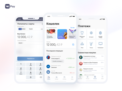 VK Pay - iOS app design ui ux app ios