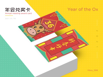 Annual meeting award card typography branding graphic design illustration flat design
