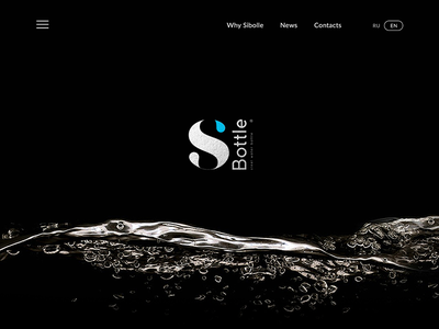 The S'Bottle – an innovative stainless steel bottle. water bottle steel bottle website landing