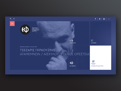 Greek Festival website proposal