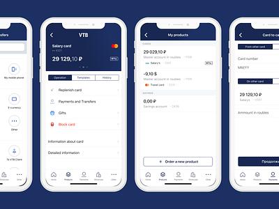 VTB Bank Re-design concept blue brand ios bank design ui