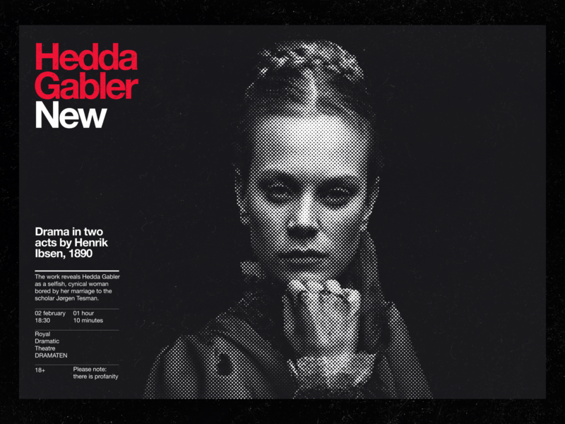 Hedda Gabler poster theater theater posters drama poster art