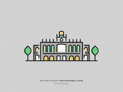 Tabriz Municipality`s Castle iconset icon iran municipality tree line building city castle