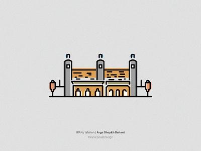 Arg Sheykh Bahaei persian iran isfahan icon city illustration