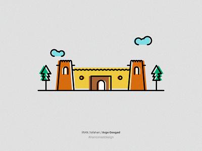Arge Googad icon illustration city persian iran isfahan