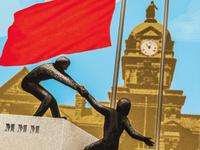 Civic Imagination Poster WIP