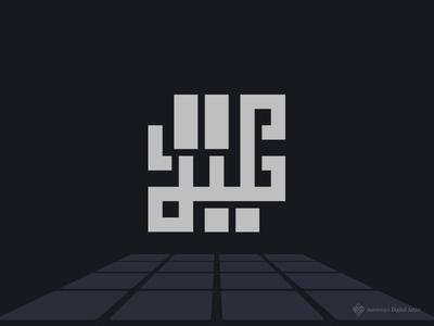 Pianist & DJ logo