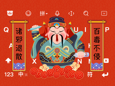 COVID-19 / virus / China!