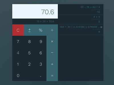 Daily UI 004 - Calculator dailyui calculator