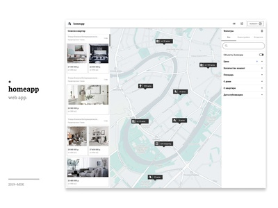 homeapp web app