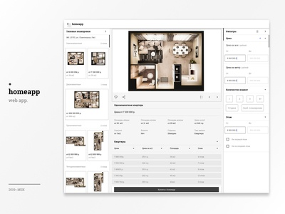 homeapp type plans listing
