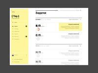 Test UI concept for HR platform