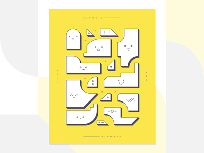 Poster #1 - Kaomoji (◠‿◠✿) graphic design flyer poster japan kawaii kaomoji illustration