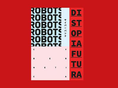 Poster #3 - M1SO geometric geomtry japanese japan poster flyer festival typography flat cyberpunk