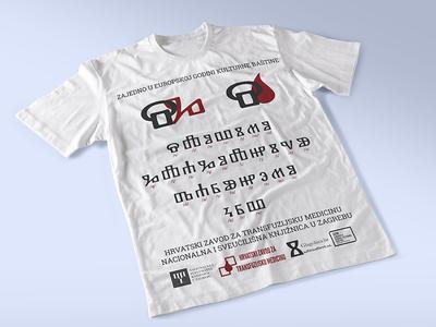Croatian Institute for Transfusion Medicine T-shirt 2018 2018 glagolitic donor blood t-shirt design