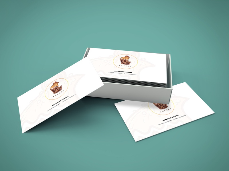 """Business card design for Bakery Store """"Kusic""""."""