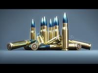Ps Bullet