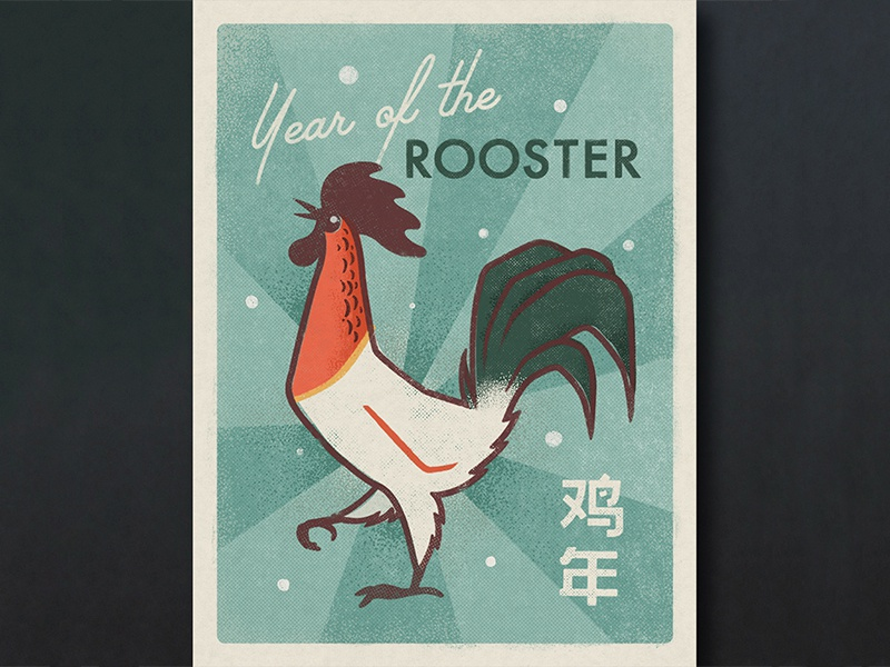 Day 1: Year Of The Rooster (Chinese Zodiac Series) by Laura
