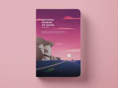National Museum of Qatar Notebook sky color architecture vector artist artwork art branding design illustration