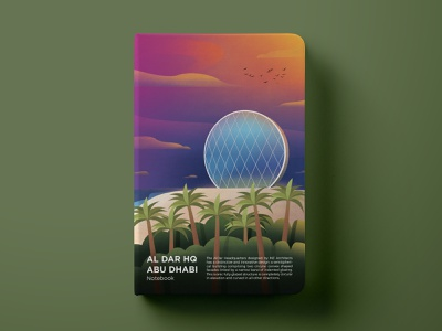 Aldar HQ Abu Dhabi artwork vector color sky artist architecture branding design illustration