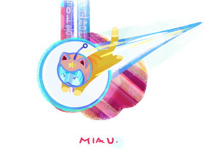Cosmic Miau cyber punk doodle art pussy cat illustration cat drawing cat kitten cat
