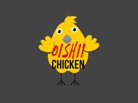 Oishii Chicken Logo Design