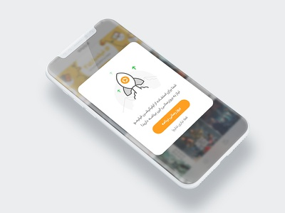 Force update object design filimo alert rocket icon app ui object update