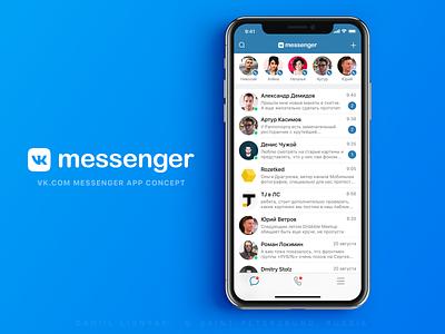 """VK Messenger"" app concept app concept app vk.com social network social dialogs dialog message messenger app messenger"