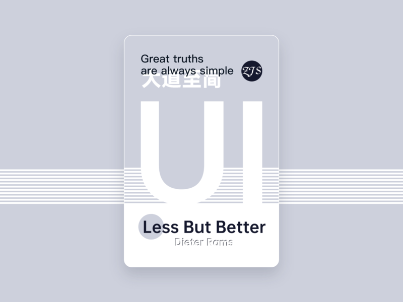 Great truths are always simple light grey simple ui poster design poster