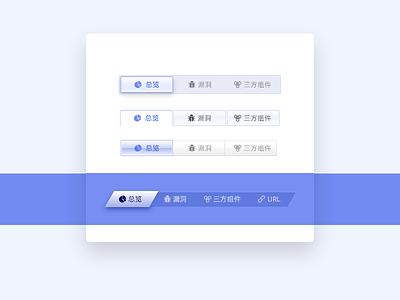 TAB   white button tab