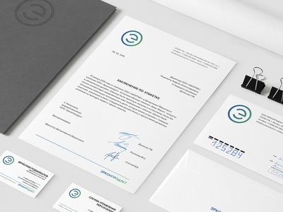 Corporate identity of «Erconproduct» brand design corporate design corporate branding corporate identity identity branding identitydesign logotype logo identity design brandidentity branding identity