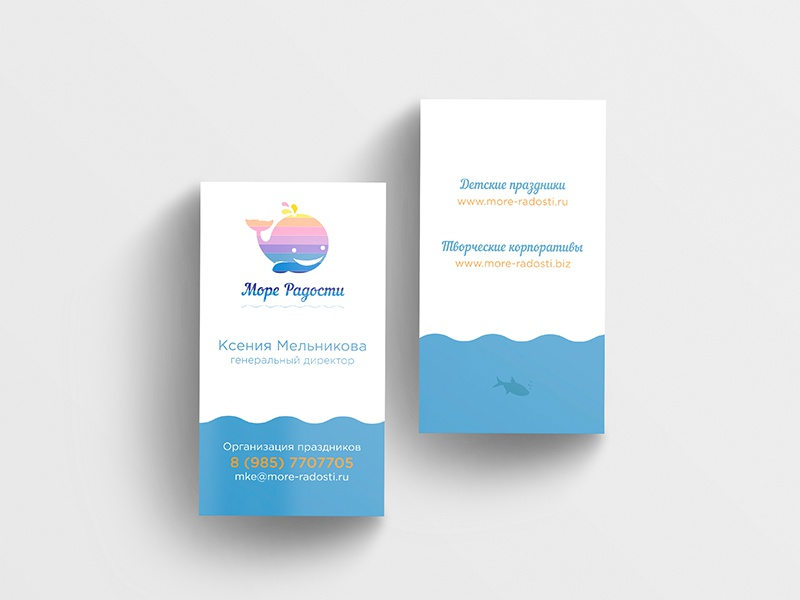 business card «Sea of Joy» business card whale sea of joy rainbow logo happy