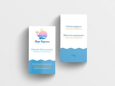 business card «Sea of Joy» business card whale sea of joy rainbow logo happy