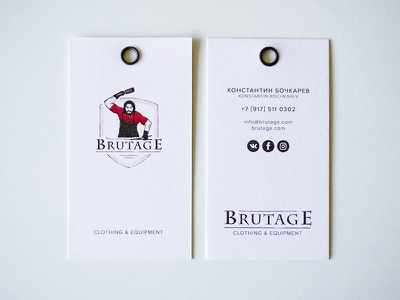 business card «Brutage» smith shield equipment clothing brutal blacksmith business card card logo