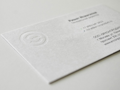 Erconproduct business card business card card logo