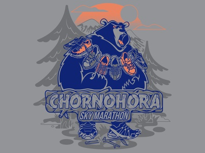 Chornohora  sky marathon mountain tree grizzly bear wild forest nature marathon runner running run angry bear typography vector graphic character print design cartoon illustration