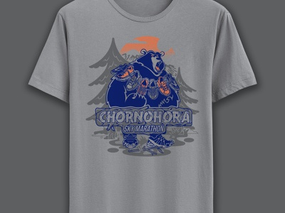 Chornohora sky marathon t-shirt example t-shirt nature wild mountains tree grizzly bear beard angry forest marathon runner running run vector graphic character print design cartoon illustration