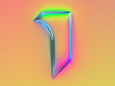 1 - 36 days of type #07