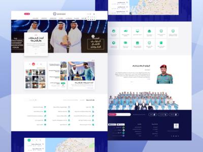 Sharjah Police Landing Page sharjah police website web experience user ui arabic page landing