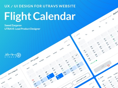 UTRAVS FLIGHT CALENDAR / UX-UI airbnb kayak sky flight booking calendar ux photoshop graphic design branding ui