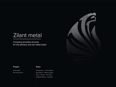 Zilant Metal Case