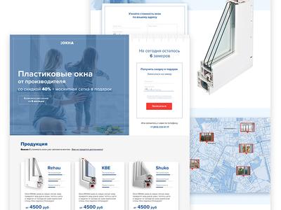 PVC windows Landing page