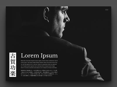 Web Portfolio Concept 1 web design dark editorial website portfolio web idea concept design
